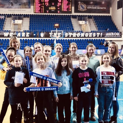 Орловские баскетболистки в Курске
